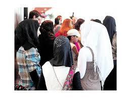 inmigrantes sirios en Uruguay (ultima Hora)